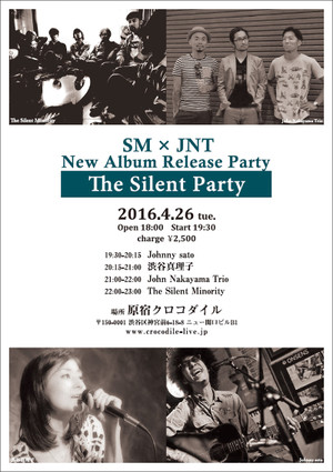 Thesilentparty