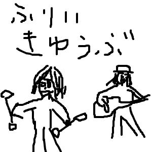 Cocolog_oekaki_2014_04_18_19_28
